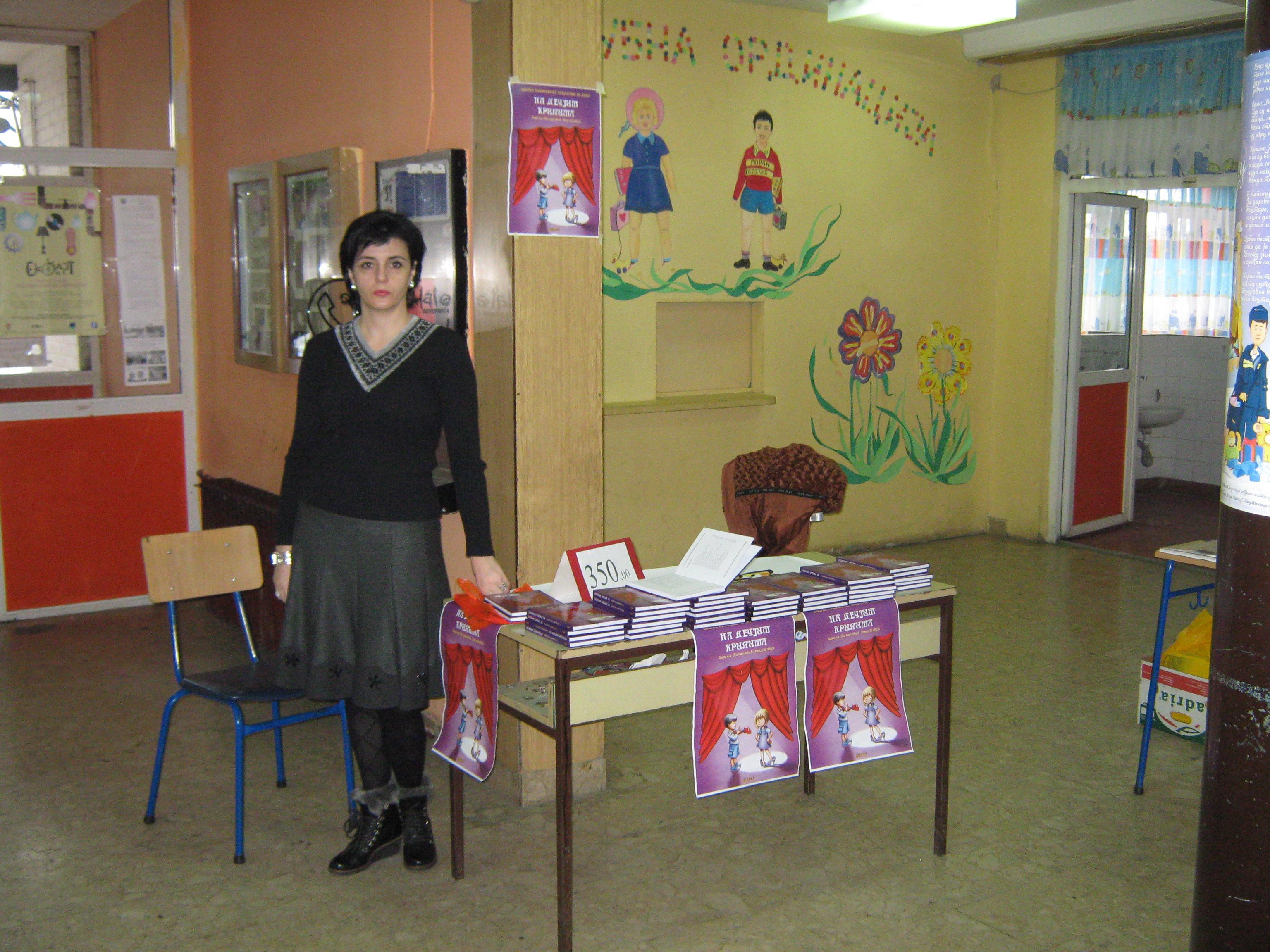 Novi Sad, 2.2.2013.