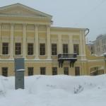 "Biblioteka ""Puškin"""