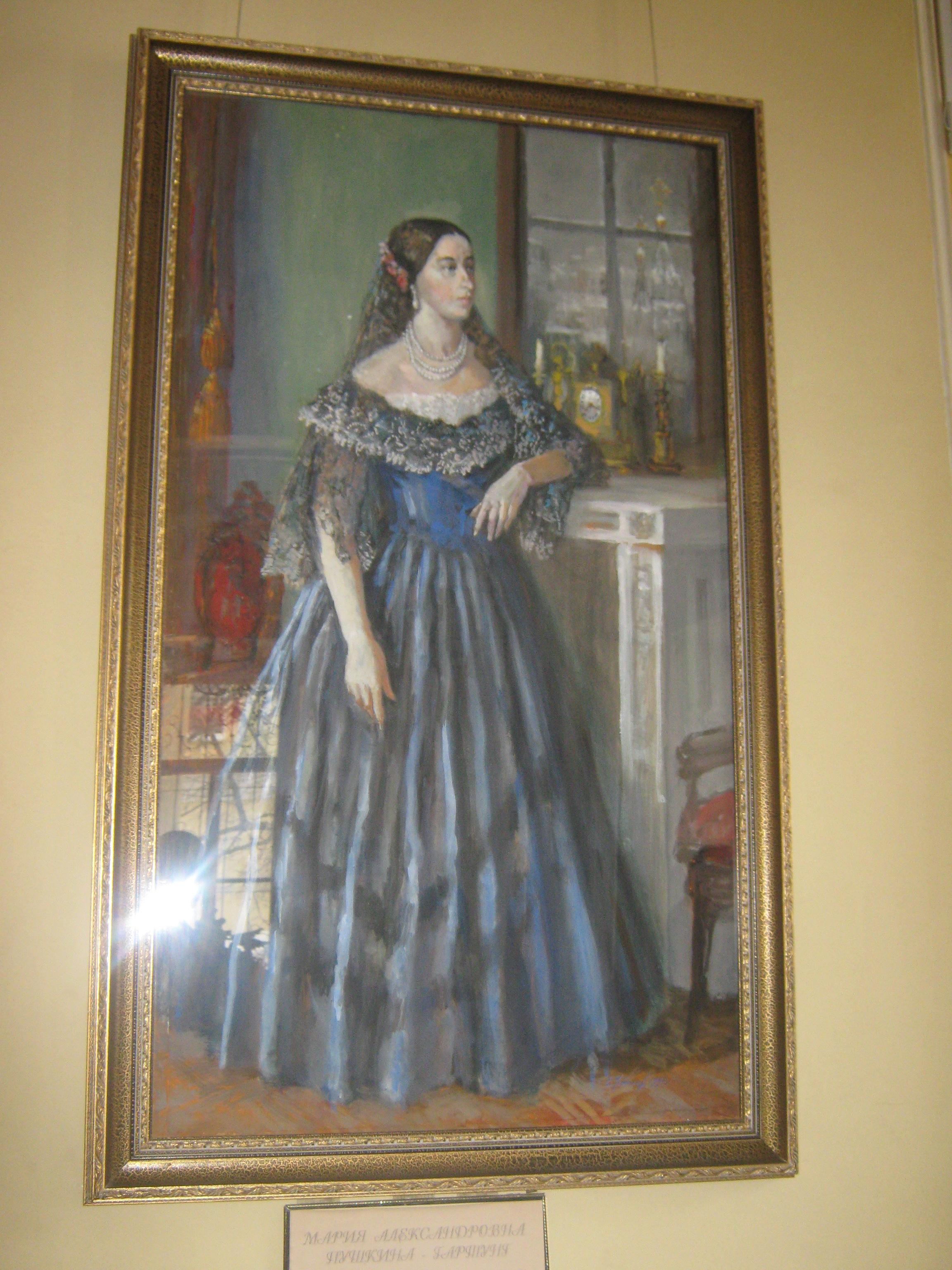 Puškinova najstarija kći Marija