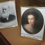 Puškinova kći i sin, mlađi