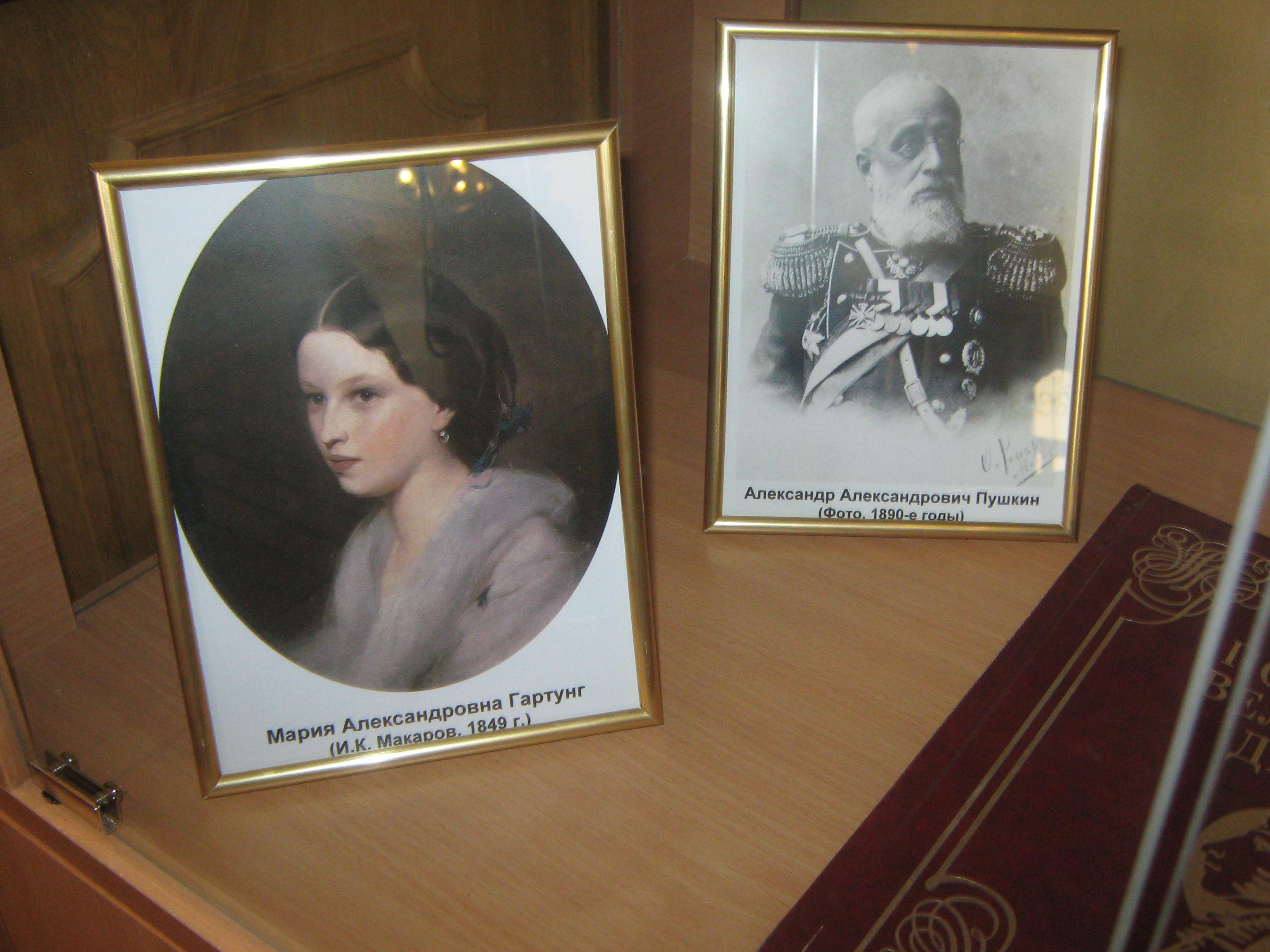 Puškinova kći i sin, stariji