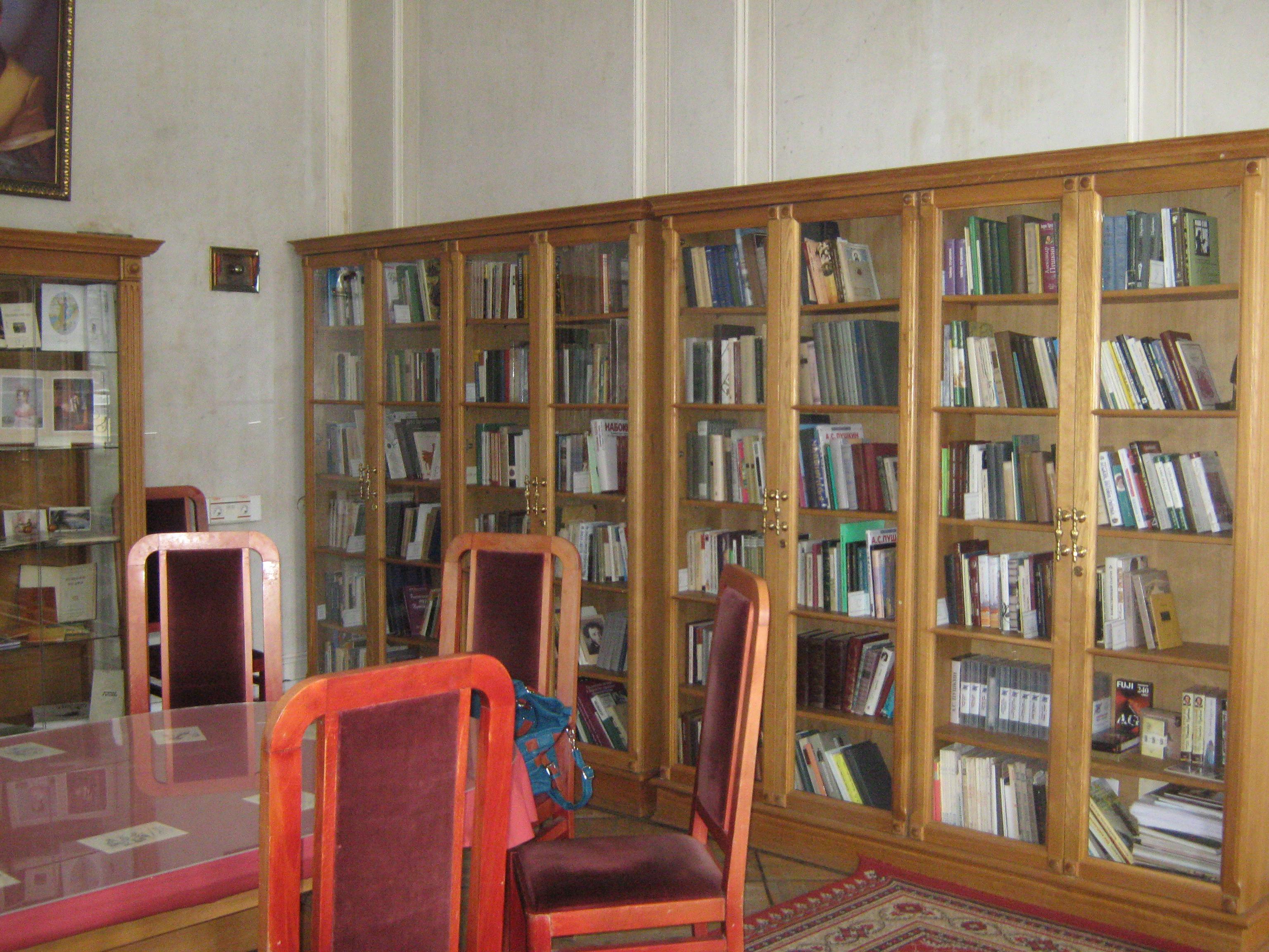 Puškinova biblioteka