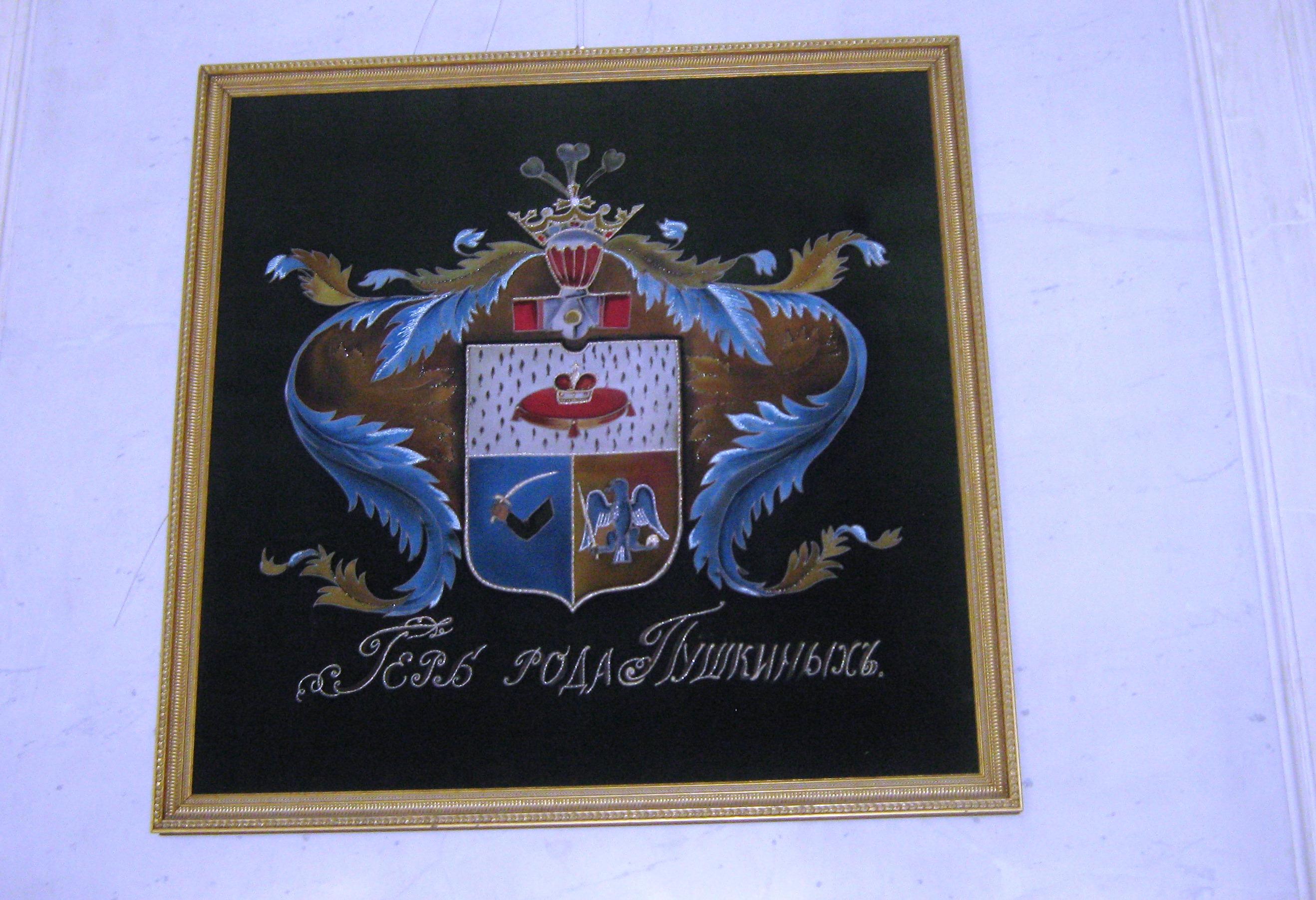 Grb porodice Puškin